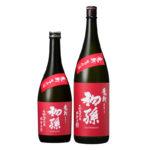 初孫 魔斬(まきり) 本辛口 純米吟醸生原酒(東北銘醸)